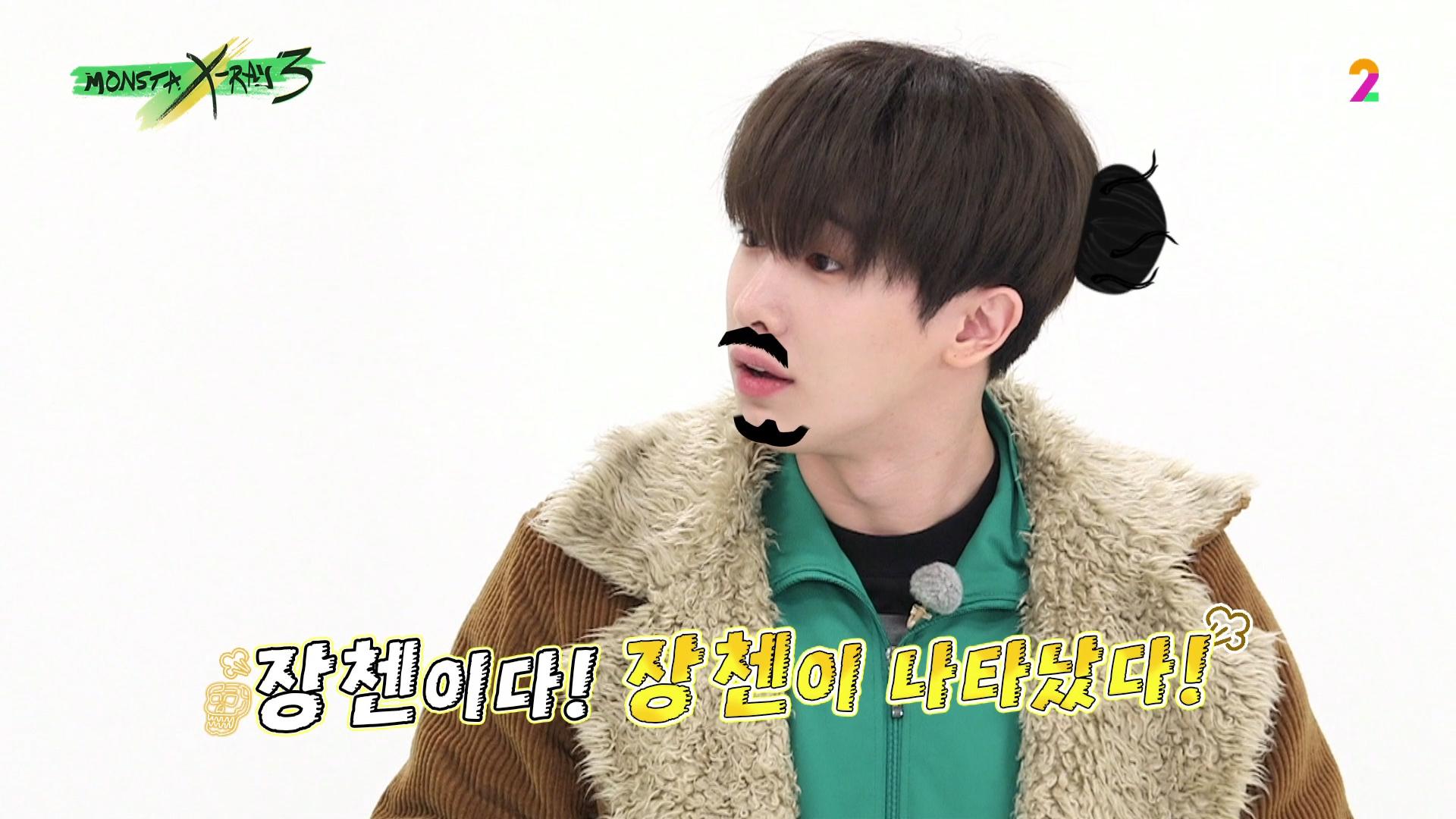MONSTA X-RAY 3 (몬스타엑스레이 3) 5화 선공개 영상