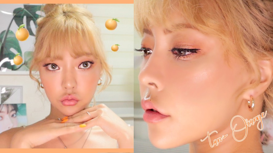 [1min tutorial] Tan-Orange makeup
