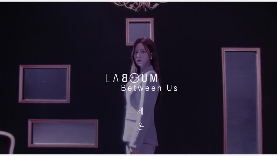 LABOUM(라붐) - '체온(Between Us)' Official M/V Teaser