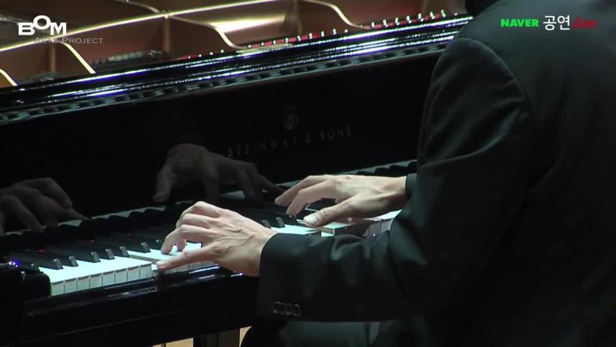 프레디 켐프 - 쇼팽 에튀드 op.10 no.3
