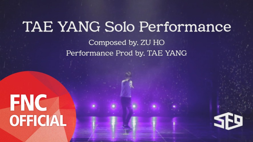 SF9 - 『태양(TAE YANG) SOLO PERFORMANCE』 Special Clip