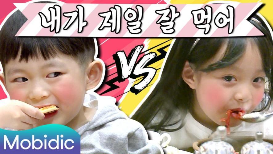 김종민&유재환도 놀란 아이들의 거침없는 먹방! <우리 아빠가 생겼어요3> 6회