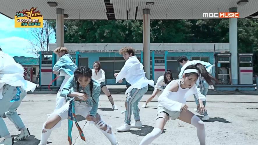 BTS-FAKE LOVE KTIGERS ZERO Ver