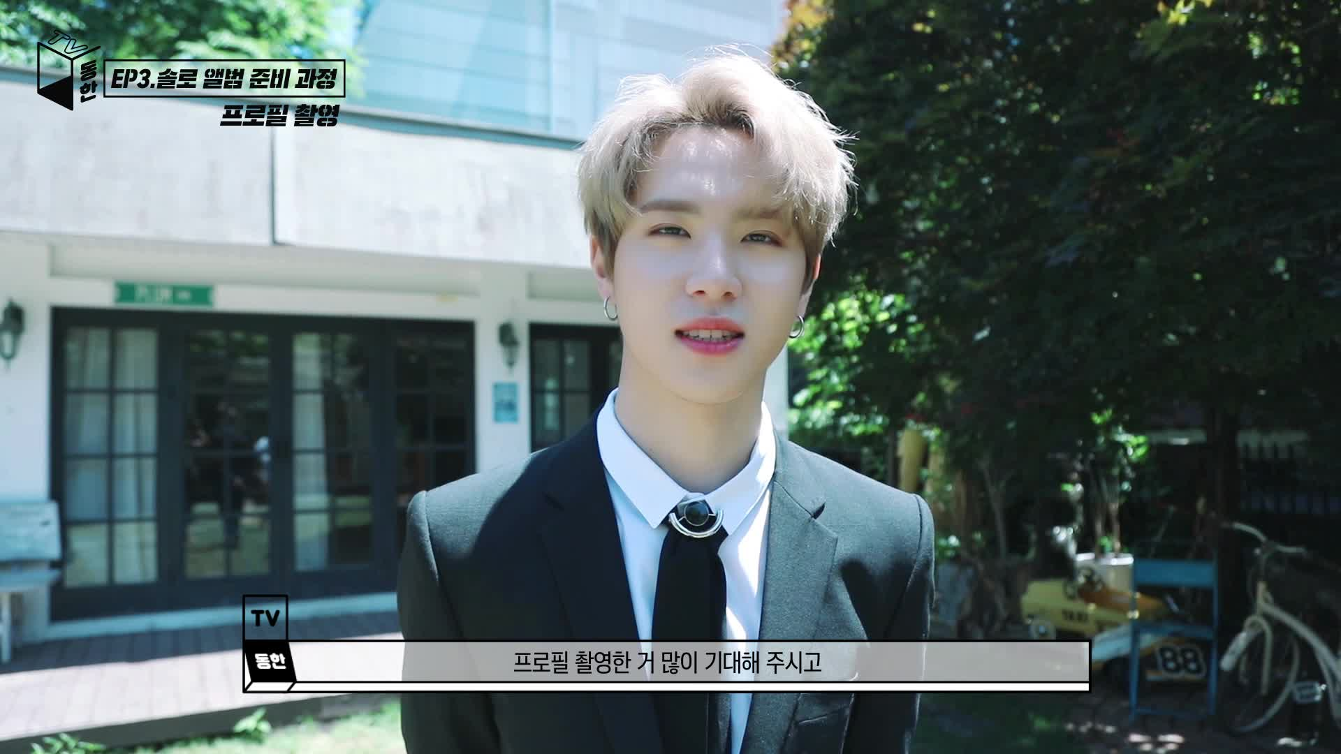 KIM DONG HAN(김동한) - [동한TV] EPISODE #3