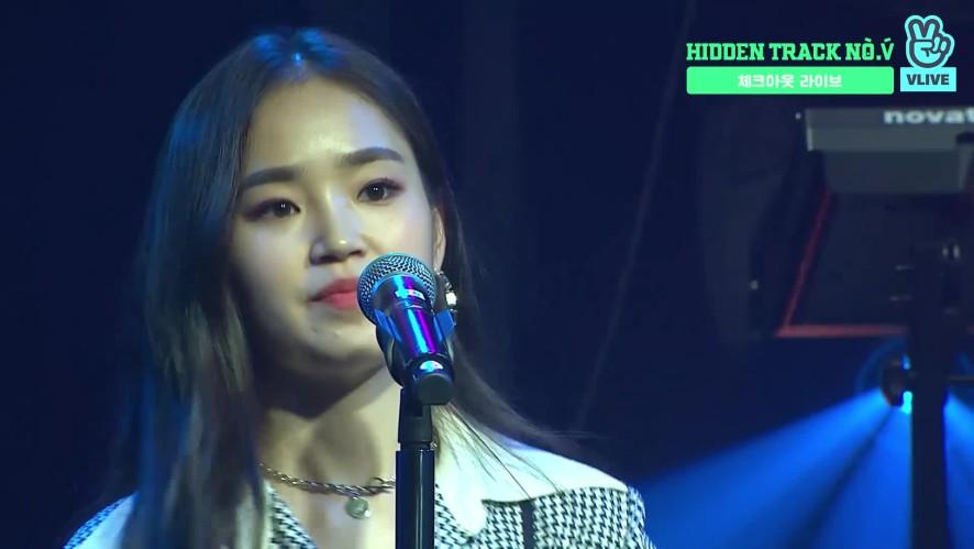 [Check-out Live] 애런(ARRAN) - I still like it