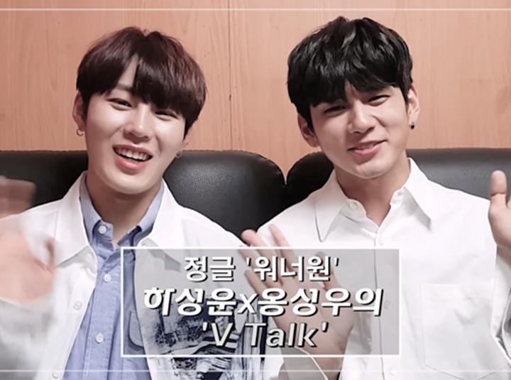 SBS [정글의법칙] 워너원 옹성우X하성운의 정글 톡(TALK)!