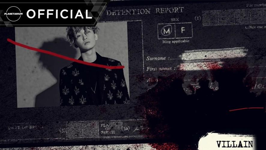 빌런(Villain) - 1st Mini Album 'Bank Robber' Audio Snippet