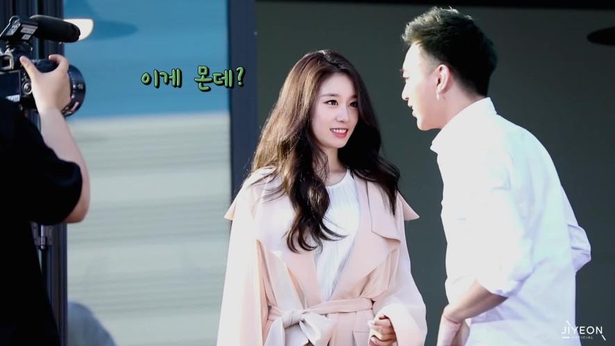 [Behind The Scene] Ji Yeon x Soobin - Đẹp Nhất Là Em/ 우리사이 MV