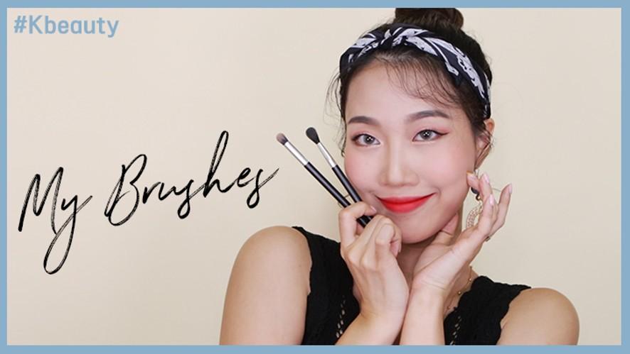 #Kbeauty, My Favorite Make-up Brushes