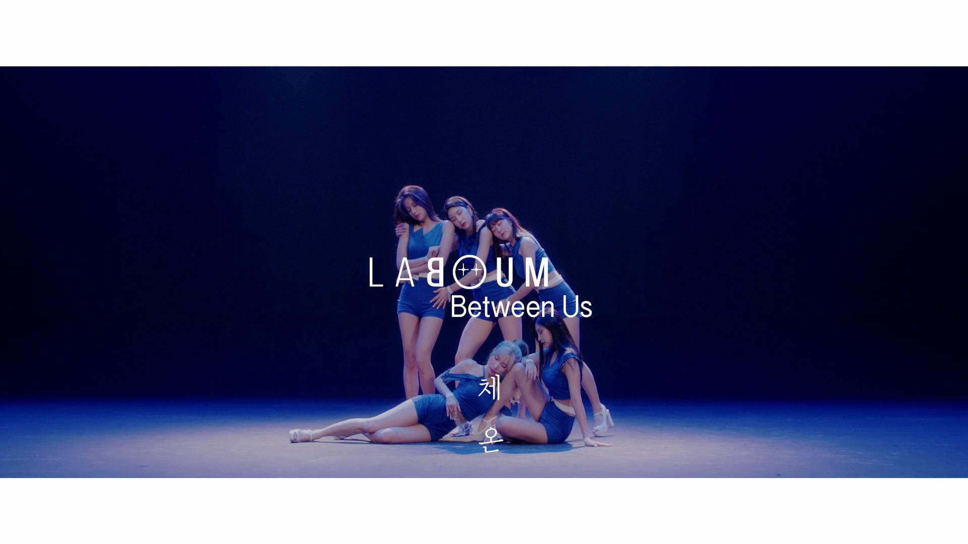 LABOUM(라붐) - '체온(Between Us)' Official M/V