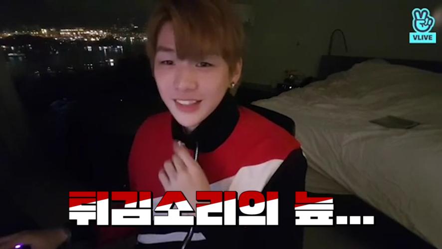 [Wanna One] 녜리의 🍤튀김소리🍤 35절.asmr (Daniel's ASMR)