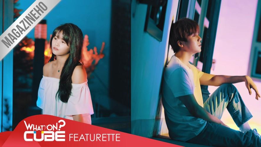 진호 - MAGAZINE HO #19 'We Don`t Talk Anymore (Feat. Selena Gomez) / Charlie Puth'