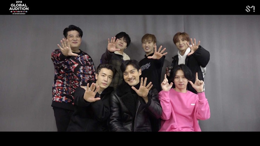 [MESSAGE FROM. SUPER JUNIOR] 2018 SM GLOBAL AUDITION