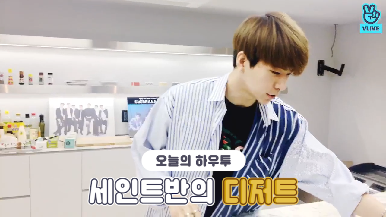 [V PICK! HOW TO in V] 세인트반의 디저트🥞 (HOW TO COOK St.Van's Dessert)