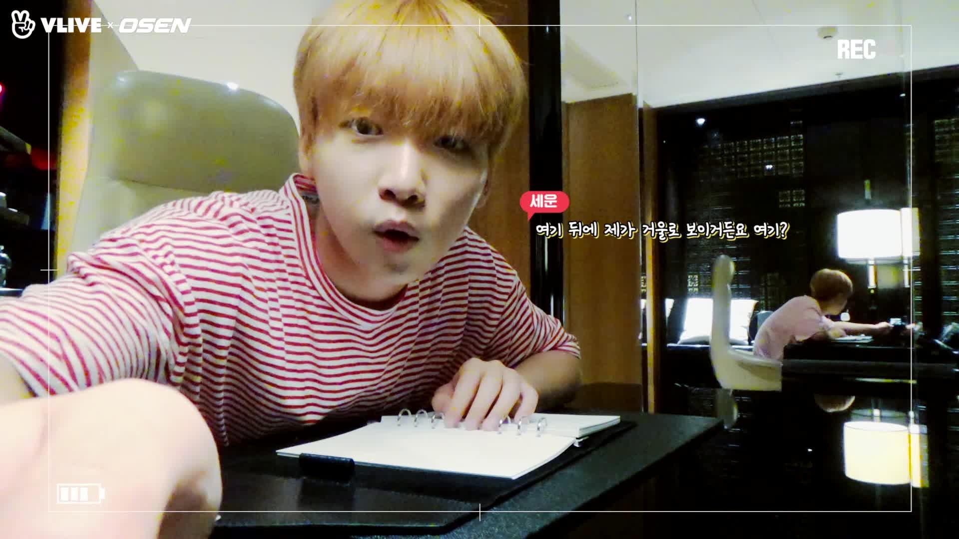 Jeong Se Woon 정세운's 홍콩일기 #01