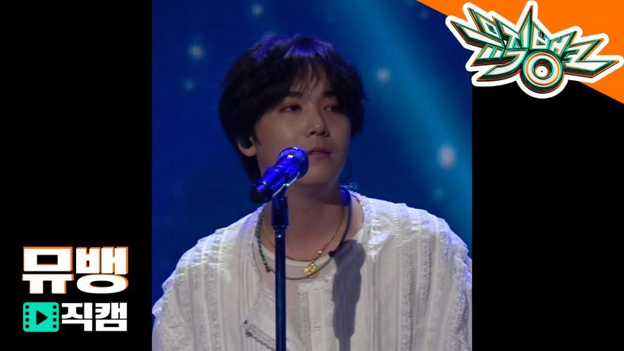 [뮤직뱅크 직캠 180727]FT아일랜드_이홍기/여름밤의 꿈[FTISLAND_LEE HONG GI/SUMMER NIGHT'S DREAM/Music Bank/Fan Cam ver.]