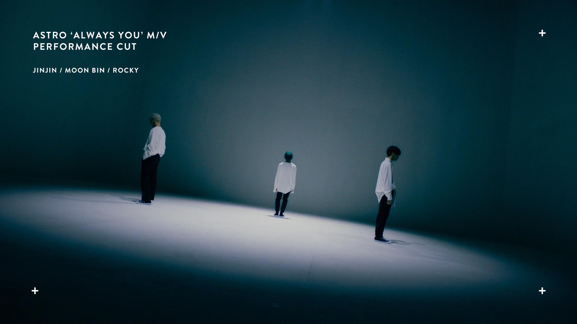 ASTRO 아스트로 - 너잖아(Always You) M/V Performance CUT