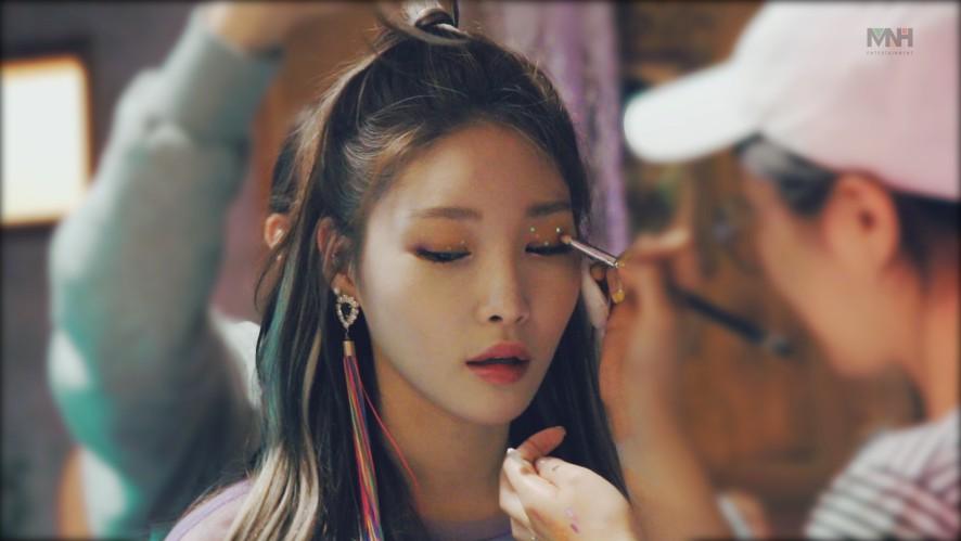 청하(CHUNG HA) - 'Love U' M/V Making Film 2