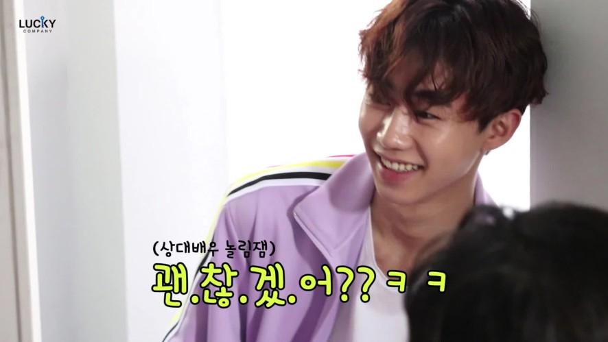 [메이킹] 박지빈, '두부의 의인화' #2