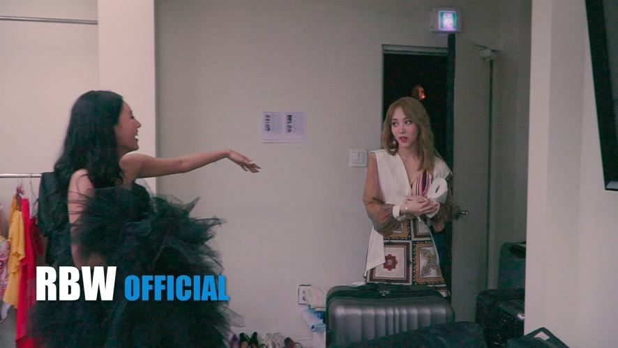 [MMMTV4] EP13 너나 해(Egotistic)MV BEHIND PART3