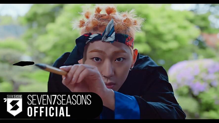 지코(ZICO) - Artist Official Music Video