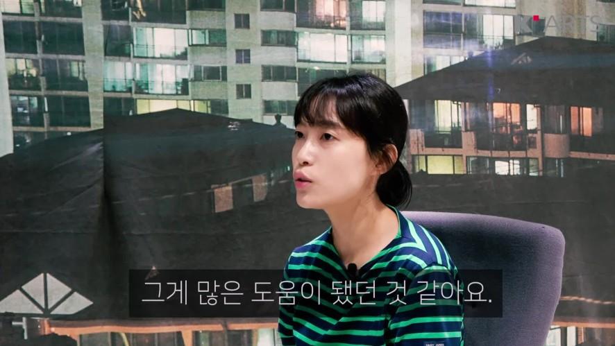 영화감독 박영주 인터뷰 <K-Arts Rising Star>