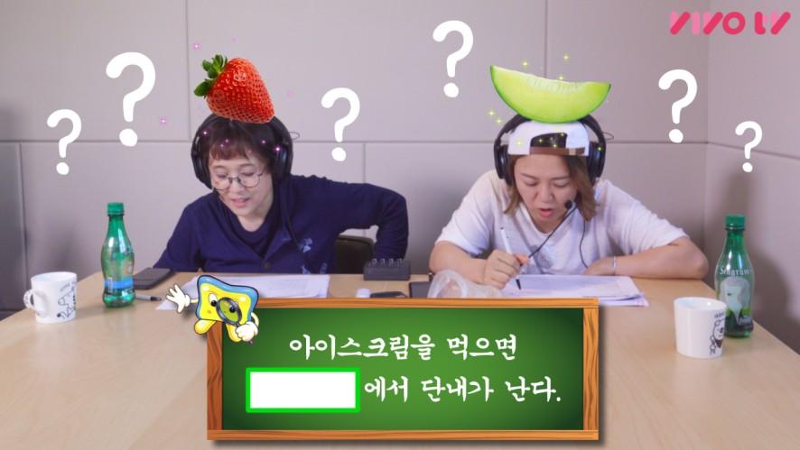 [송은이 김숙의 비밀보장] 정수리냄새 '이것'으로 막을 수 있다??