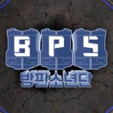 방판소년단-SBS Plus
