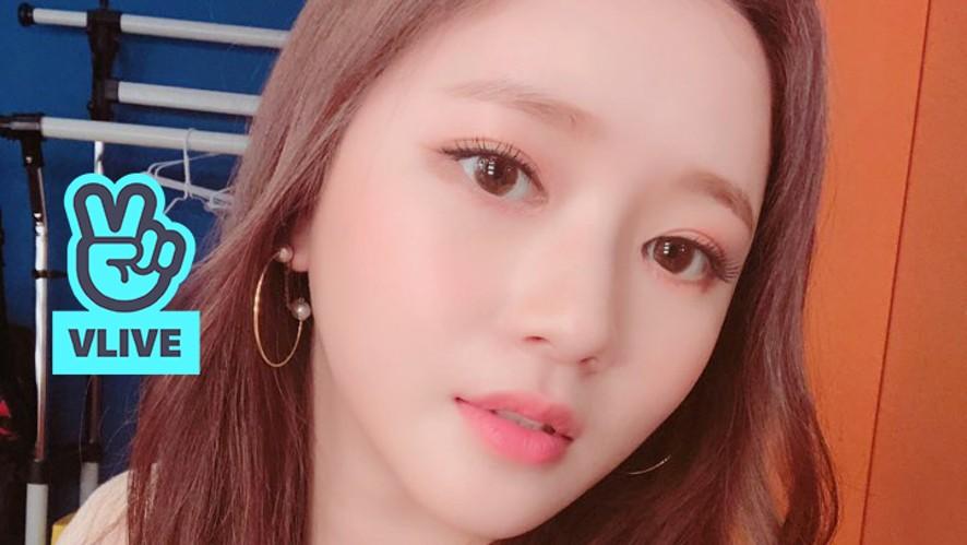 [LADIES' CODE/SOJUNG] 2018 소정의 고민 상담소 2