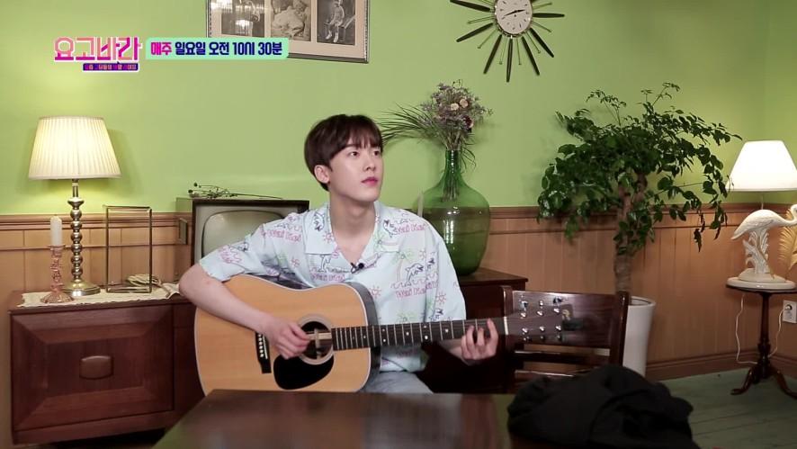 [2화 선공개] 허당미 뿜뿜~산하 스페셜!!