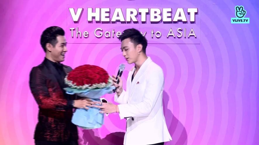 V HEARTBEAT LIVE JULY - Soobin Hoàng Sơn chúc JiYeon mau khỏe!