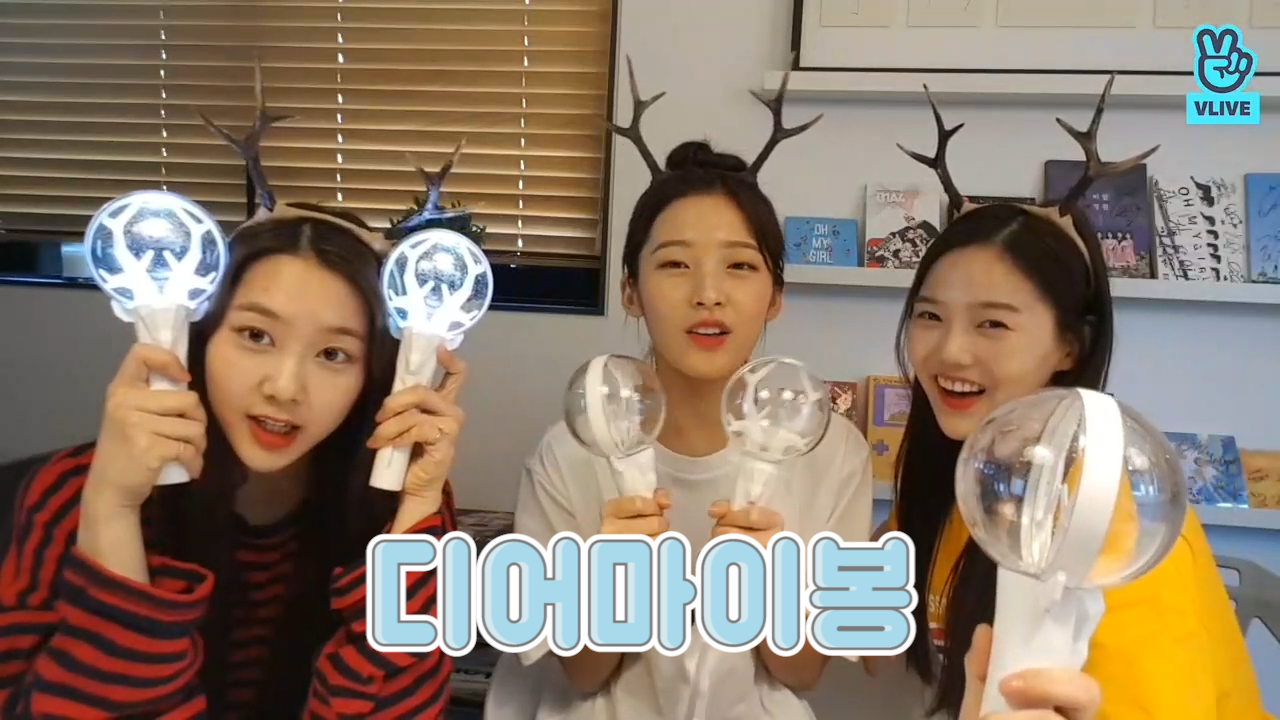 [OH MY GIRL] 디어 마이...갑자기 분위기 옴쇼핑💞 (OH MY GIRL introducing their cheerstick)