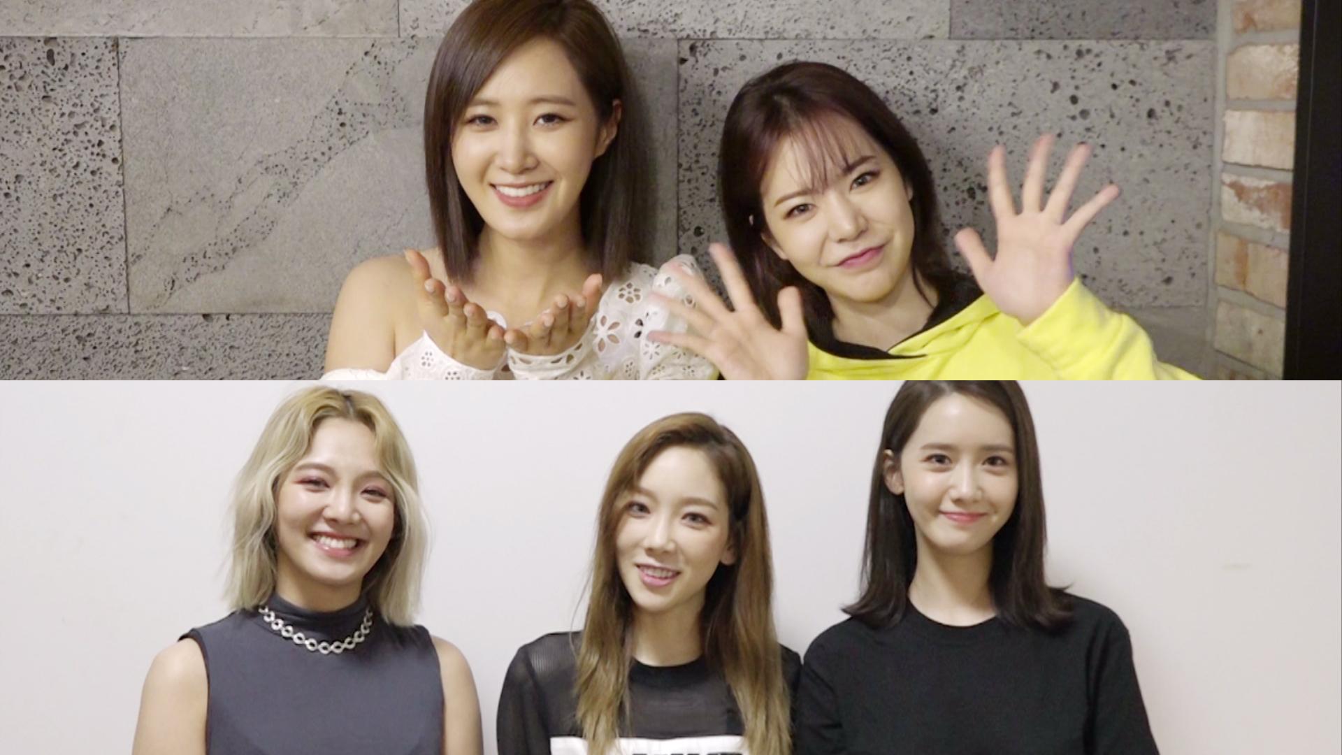 GIRLS' GENERATION Debut 11th Anniversary Message