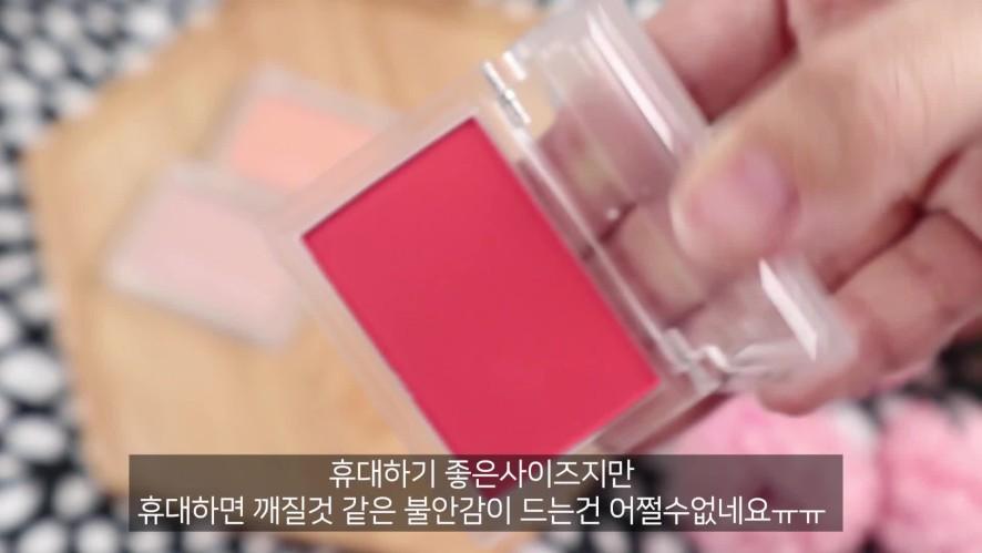 [1분팁] 로드샵블러셔후기 미샤 코튼 블러셔 3종 & 코튼 컨투어 스파클링 쉐이크 발색