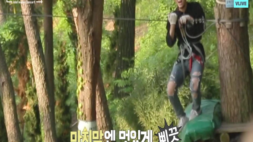 [THE100_IMFACT] Forest adventure training for THE100 concert..! - 미니콘을 위한 포레스트 어드벤처 트레이닝..!! Ep 17.
