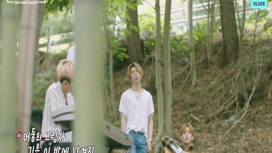 [THE100_IMFACT] Starry Night (Originally sung by MAMAMOO) - IMFACT / 별이 빛나는 밤 (원곡 마마무) - 임팩트