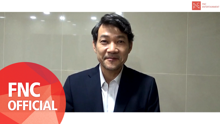 [FNC] 2018 FNC 배우 오디션 'FNC 픽업 스테이지 : 액터스' 배우 정진영 응원 메시지