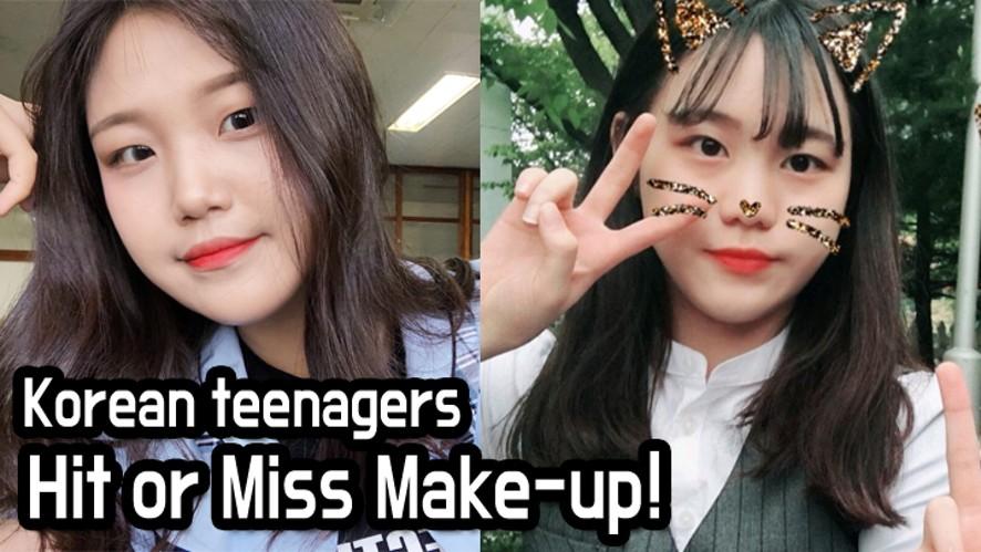 [틴뷰스타]10대 애정템 복불복 메이크업ㅣKorean teenagers Hit or Miss Makeup!