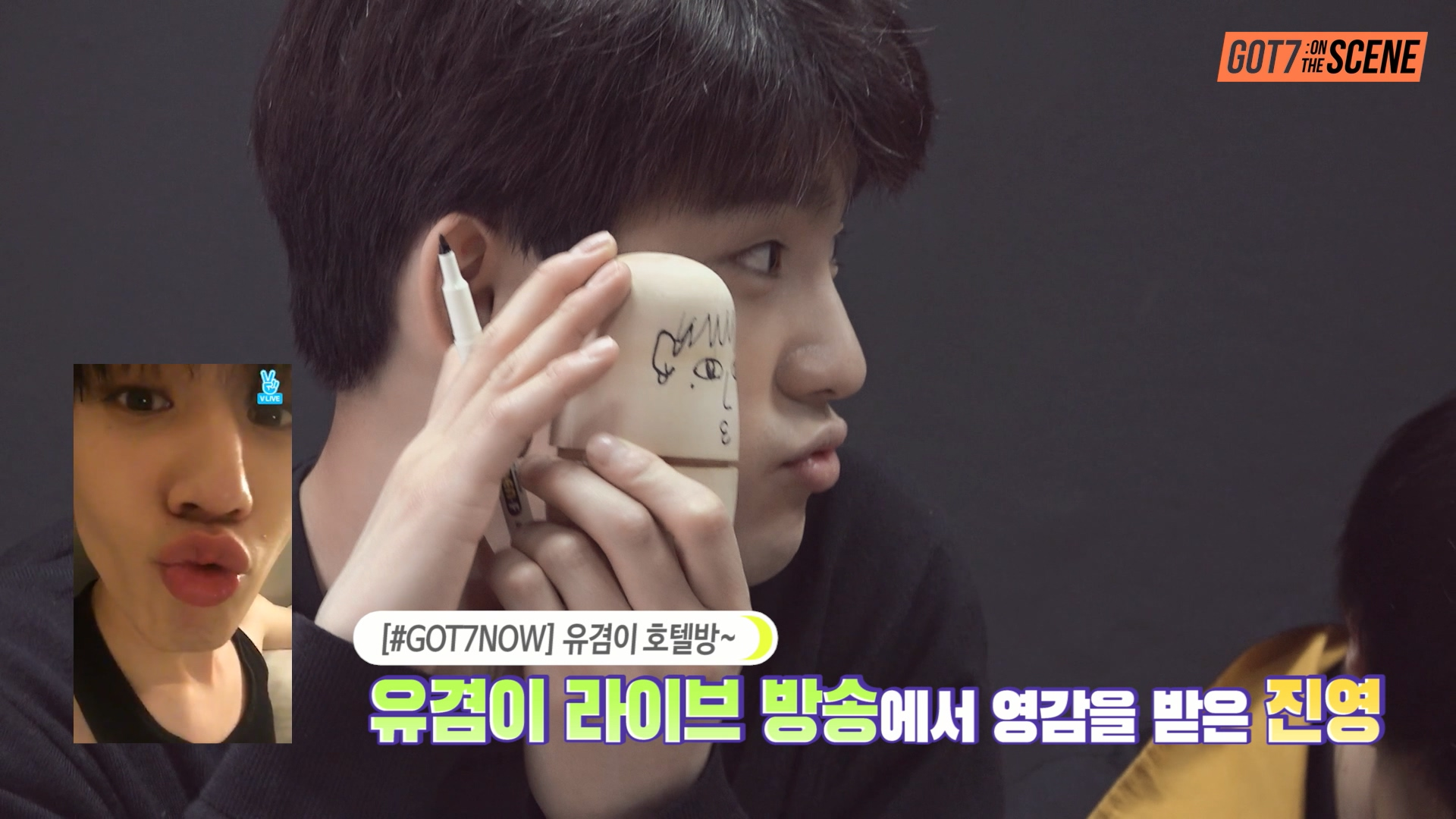 [GOT7:On the Scene] EP 15. 갓세븐 by 갓세븐 #1