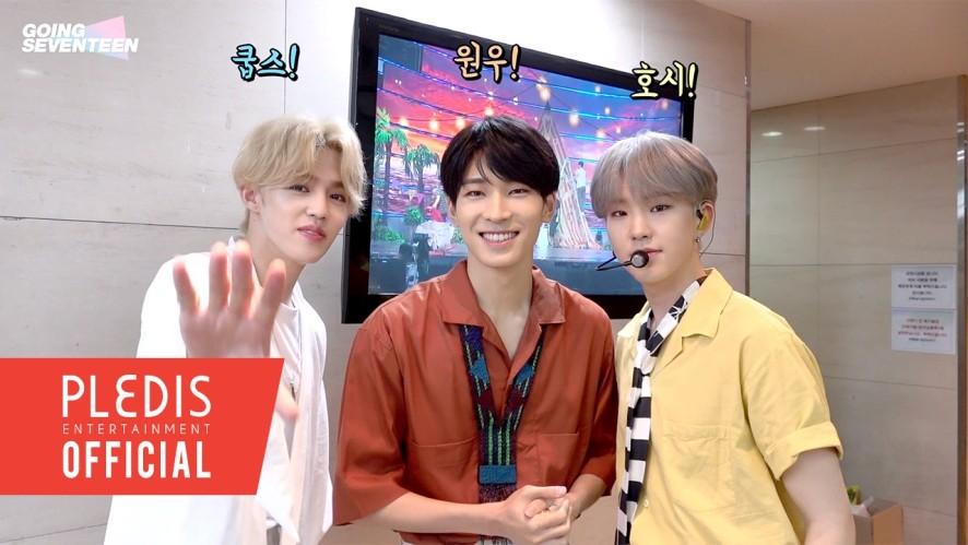 [SEVENTEEN] GOING SEVENTEEN SPIN-OFF EP.14 YOU MAKE MY DAY 활동기 #1