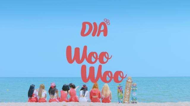 다이아(DIA) - 우우(WooWoo) M/V Teaser + MAKING FILM