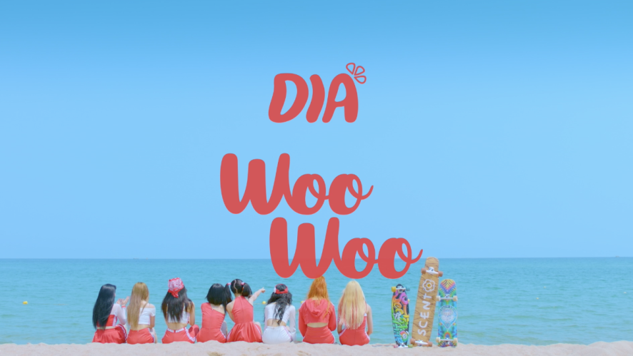 다이아(DIA) - 우우(WooWoo) M/V Teaser + MAKING FILM