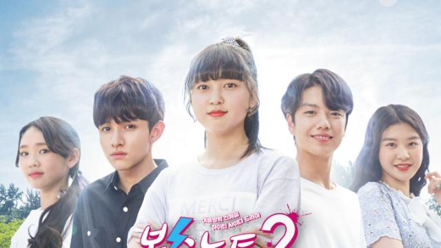 [XtvN] '복수노트2' 제작발표회 대기실 LIVE!