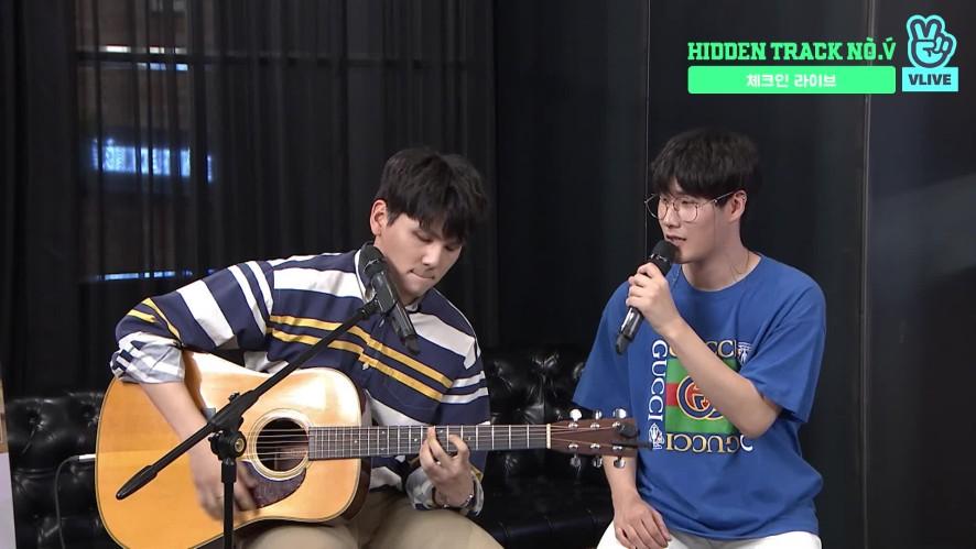 [Check-in Live] Martin Smith - 연애시대