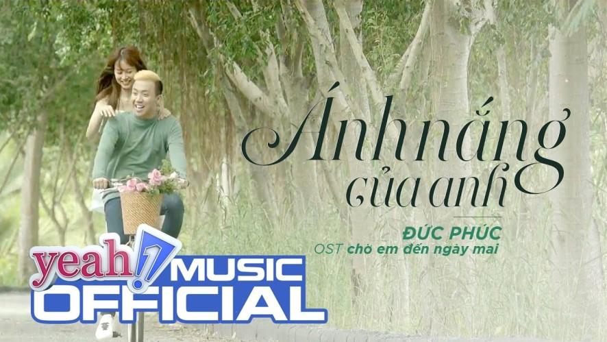 Ánh Nắng Của Anh - OST Chờ Em Đến Ngày Mai   Đức Phúc   Official MV