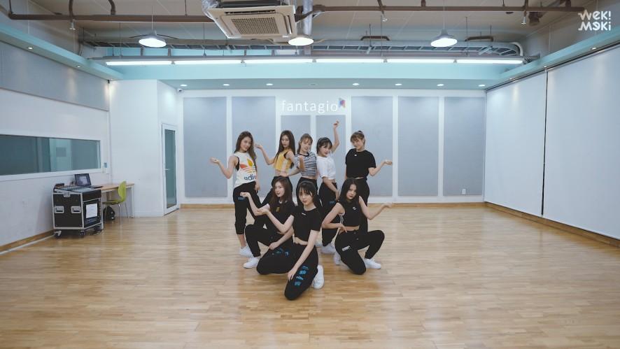 Weki Meki 위키미키 - La La La DANCE PRACTICE