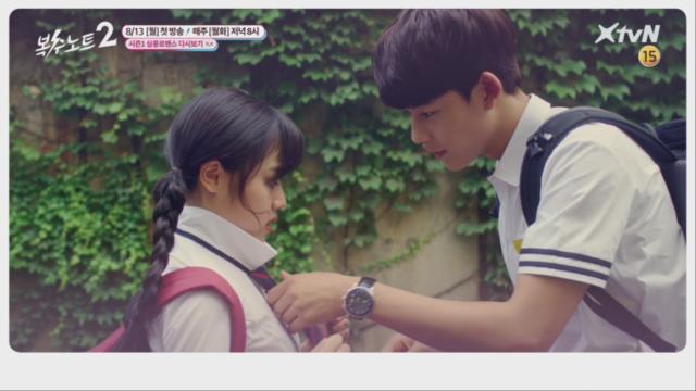 [복수노트2 첫 방송 기념] 시즌1 심쿵씬 복습!