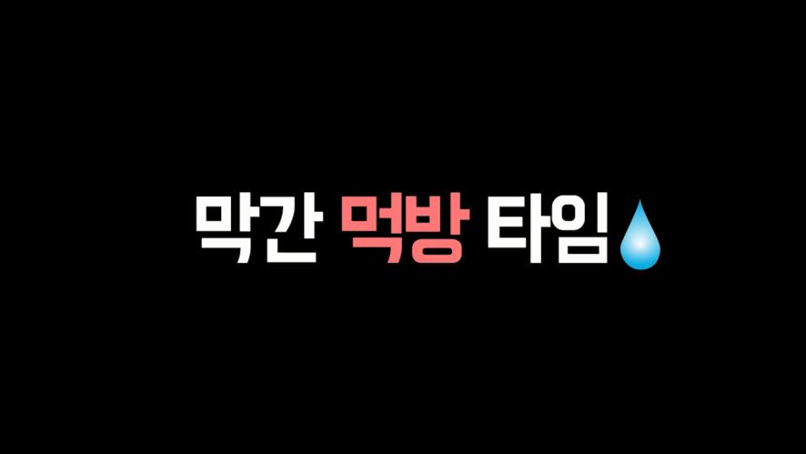 [ONEUS(원어스) & ONEWE(원위)] '매점오빠는 영업 중' 2화 보너스 컷