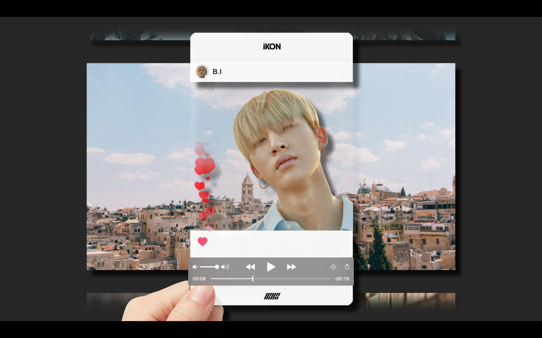 iKON X KineMaster 앱 서비스 오픈 안내