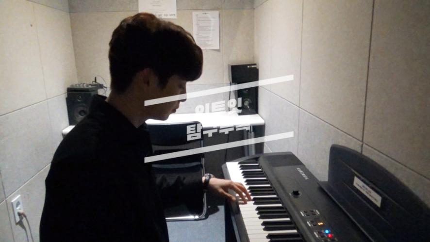 [#인투잇_탐구부록] 현욱이의 피아노
